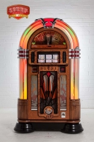 Sound Leisure Manhattan CD Jukebox